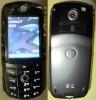 Cellulari ed Accessori Vendo questo cellulare umts causa